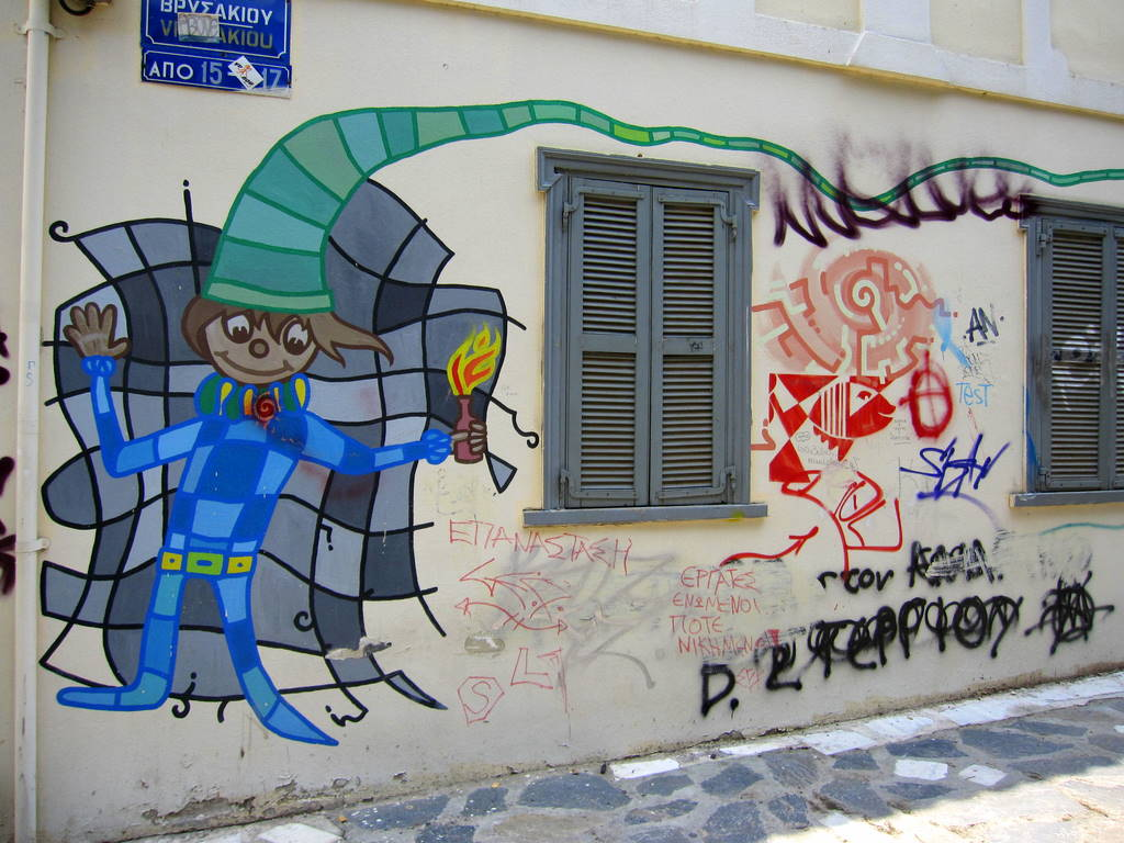 Athens Street Art Graffiti