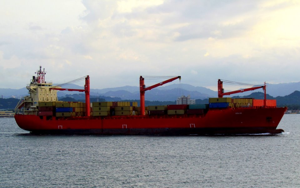 Colorful Cargo Ship San Juan