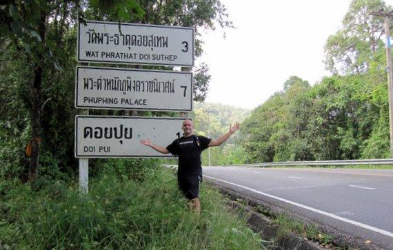 3km to Doi Suthep