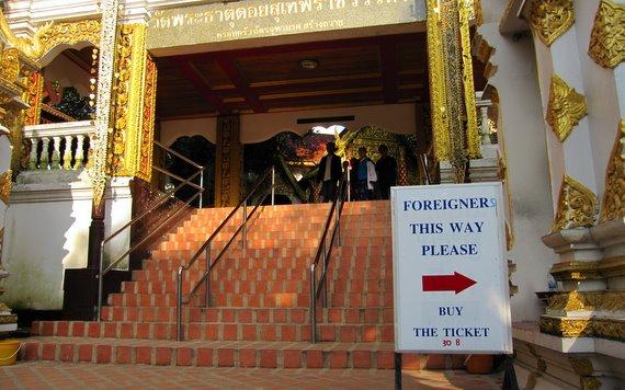 Doi Suthep Foreigners Sign