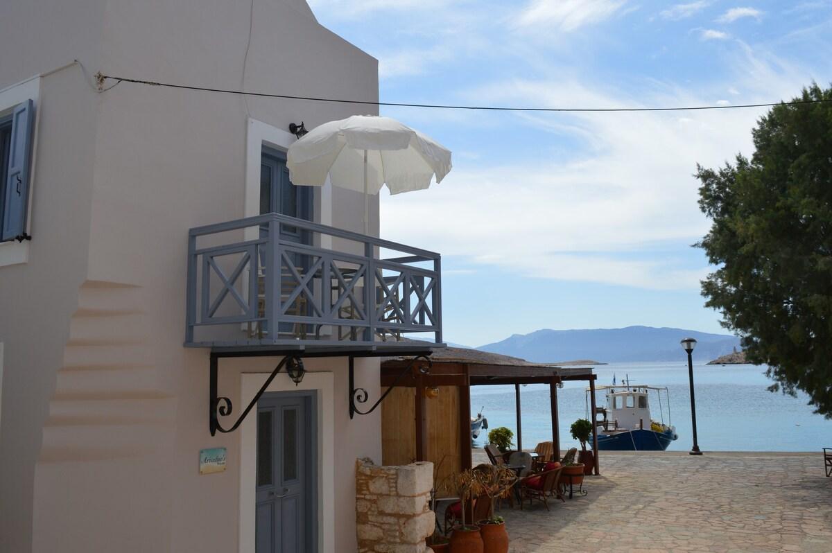 Halki Oceanfront Home