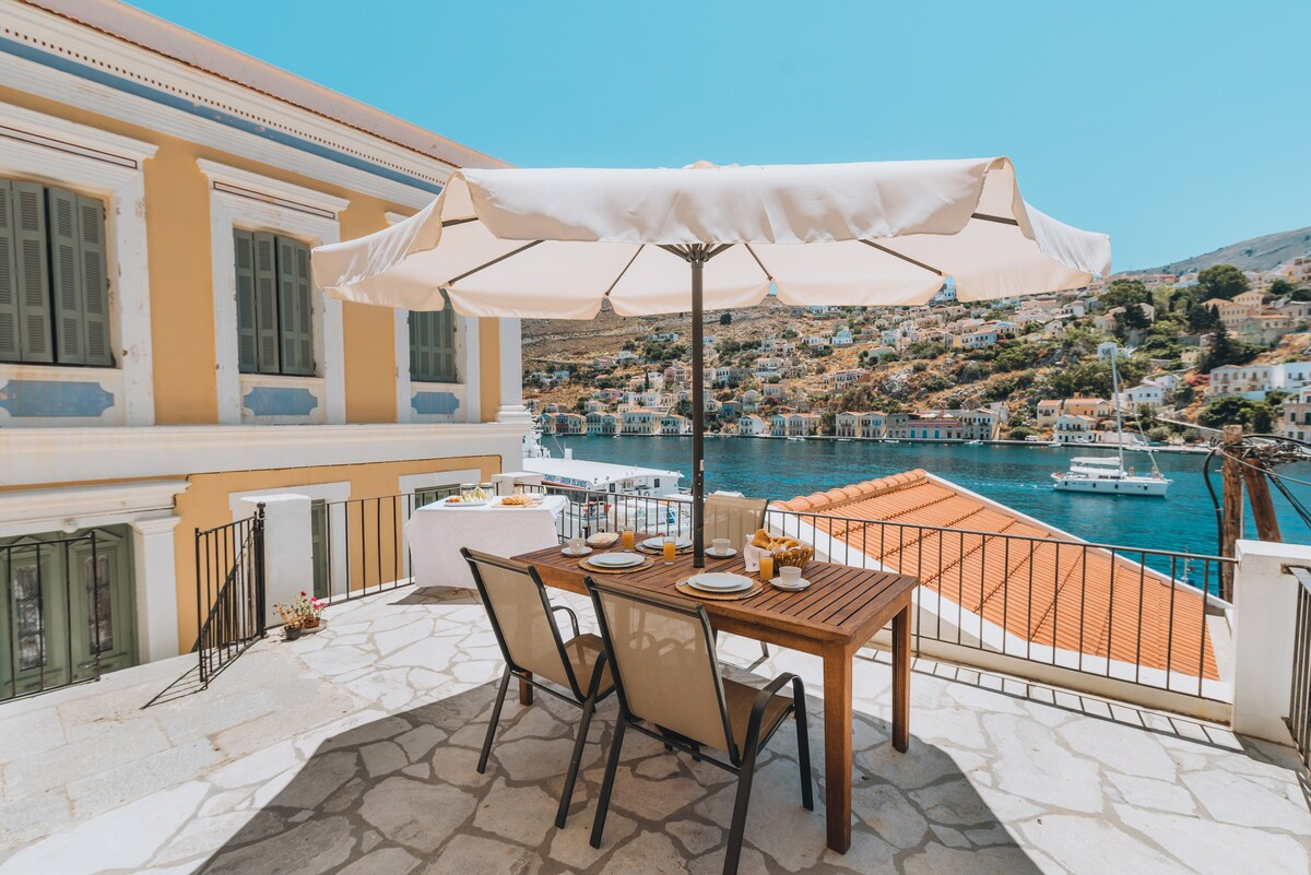 Villa Irini - Traditional Symi Home